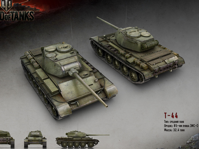 wargaming, world of tanks, т-44