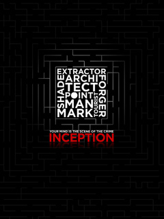 слоган, inception, лабиринт